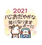 みんなで使える✨【 2021シンプル年賀 】(個別スタンプ:9)