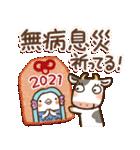 みんなで使える✨【 2021シンプル年賀 】(個別スタンプ:10)