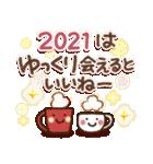 みんなで使える✨【 2021シンプル年賀 】(個別スタンプ:37)