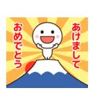 お正月に使いやすいシンプルさん☆(個別スタンプ:1)