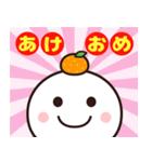 お正月に使いやすいシンプルさん☆(個別スタンプ:2)