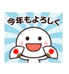 お正月に使いやすいシンプルさん☆(個別スタンプ:4)