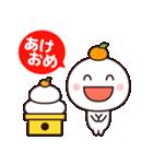お正月に使いやすいシンプルさん☆(個別スタンプ:6)