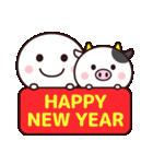 お正月に使いやすいシンプルさん☆(個別スタンプ:7)
