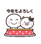お正月に使いやすいシンプルさん☆(個別スタンプ:8)