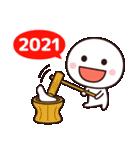 お正月に使いやすいシンプルさん☆(個別スタンプ:9)