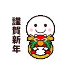 お正月に使いやすいシンプルさん☆(個別スタンプ:11)