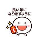 お正月に使いやすいシンプルさん☆(個別スタンプ:12)