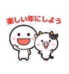お正月に使いやすいシンプルさん☆(個別スタンプ:13)