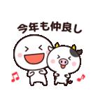 お正月に使いやすいシンプルさん☆(個別スタンプ:14)