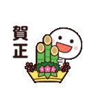 お正月に使いやすいシンプルさん☆(個別スタンプ:15)