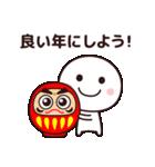 お正月に使いやすいシンプルさん☆(個別スタンプ:16)