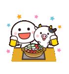 お正月に使いやすいシンプルさん☆(個別スタンプ:17)