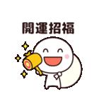 お正月に使いやすいシンプルさん☆(個別スタンプ:19)