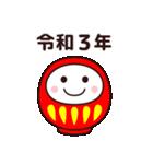 お正月に使いやすいシンプルさん☆(個別スタンプ:20)