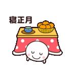 お正月に使いやすいシンプルさん☆(個別スタンプ:21)