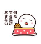 お正月に使いやすいシンプルさん☆(個別スタンプ:22)