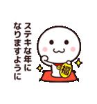 お正月に使いやすいシンプルさん☆(個別スタンプ:23)