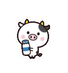 お正月に使いやすいシンプルさん☆(個別スタンプ:24)