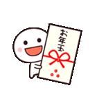 お正月に使いやすいシンプルさん☆(個別スタンプ:25)
