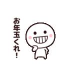 お正月に使いやすいシンプルさん☆(個別スタンプ:26)