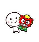 お正月に使いやすいシンプルさん☆(個別スタンプ:27)