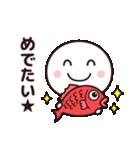 お正月に使いやすいシンプルさん☆(個別スタンプ:28)