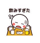 お正月に使いやすいシンプルさん☆(個別スタンプ:29)