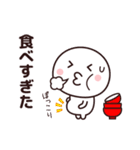 お正月に使いやすいシンプルさん☆(個別スタンプ:30)
