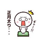 お正月に使いやすいシンプルさん☆(個別スタンプ:31)