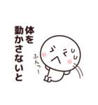 お正月に使いやすいシンプルさん☆(個別スタンプ:32)