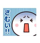 お正月に使いやすいシンプルさん☆(個別スタンプ:34)
