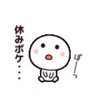 お正月に使いやすいシンプルさん☆(個別スタンプ:35)