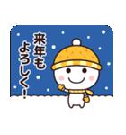 お正月に使いやすいシンプルさん☆(個別スタンプ:38)