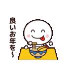 お正月に使いやすいシンプルさん☆(個別スタンプ:39)