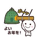お正月に使いやすいシンプルさん☆(個別スタンプ:40)