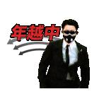 逃走中あけおめスタンプ(個別スタンプ:3)
