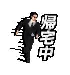 逃走中あけおめスタンプ(個別スタンプ:10)