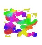 coosanの大きな文字のスタンプ2。(個別スタンプ:5)