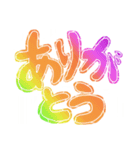 coosanの大きな文字のスタンプ2。(個別スタンプ:10)