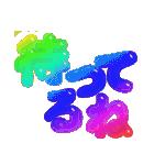 coosanの大きな文字のスタンプ2。(個別スタンプ:22)