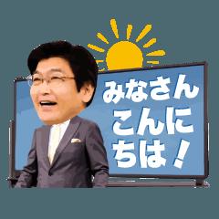 [LINEスタンプ] 伊藤真&かめうさスタンプ【伊藤塾】 (1)