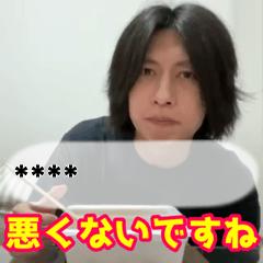 チャンネル 遠藤