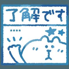 くまぴ★お名前ハンコ