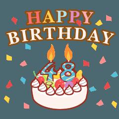 [LINEスタンプ] 動く!年齢別の誕生祝い【33歳~48歳】