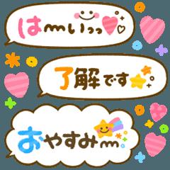 [LINEスタンプ] カラフル♡ふきだし