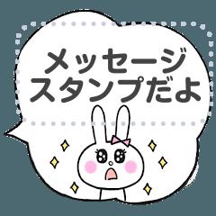 [LINEスタンプ] 好きな文字を入力☆メッセージスタンプ