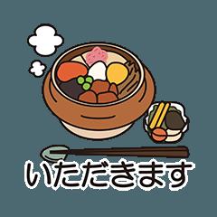 [LINEスタンプ] 峠の釜めしスタンプ (1)
