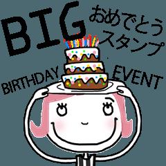 季節☆イベント☆おめでとうBIGスタンプ