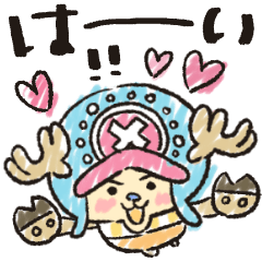 [LINEスタンプ] かなぴ★ONE PIECE2